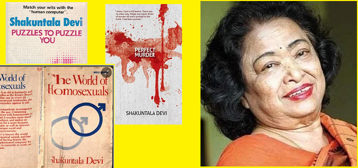 Shakuntala Devi_Success Story_Books